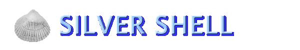 SILVER SHELL オフィシャルサイト